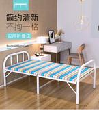 90CM寬折疊床單人午休辦公室午睡簡易便攜家用陪護租房成人硬板鐵床 亞斯藍