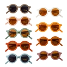 Grech&Co. 兒童太陽眼鏡-附收納袋(9色可選)