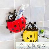 吸盤牙刷架套裝浴室壁式放牙具架」