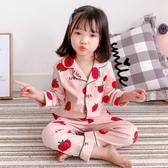 兒童睡衣甜甜樂純棉兒童女童睡衣春秋季長袖套裝小孩女孩子公主寶寶家居服 小天使