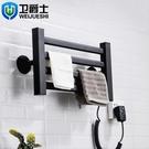 碳纖維電熱毛巾架家用智慧恒溫浴巾置物架黑色電加熱衛生間烘干架 mks宜品