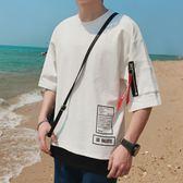 短袖t恤男夏季學生正韓bf寬鬆中袖五分袖半袖個性7七分袖男【七夕節八折】