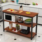 廚房切菜桌圓角架子台微波爐置物落地收納架家用多層料理桌操作台 跨年交換禮物降價
