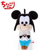 【日本正版】米奇俱樂部 高飛狗 排排坐玩偶 Chokkorisan 玩偶 拍照玩偶 公仔 迪士尼 Disney - 213175
