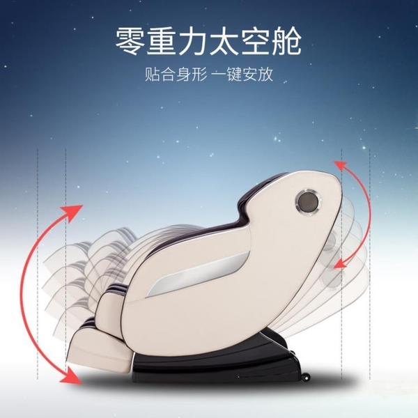 鼎宏多功能按摩椅家用老年人全自動太空艙全身推拿揉捏電動沙髮椅 mks免運 雙12