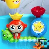 寶寶洗澡玩具嬰兒玩水軌道花灑水上戲水玩具【左岸男裝】