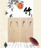 簡易屏風竹編隔斷日式時尚客廳玄關辦公室木折屏折疊屏風隔斷移動 可訂製 潮流衣舍