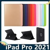 iPad Pro 11/12.9 2021版 旋轉360度保護套 皮紋側翻皮套 多層支架 鬆緊帶 平板套 保護殼