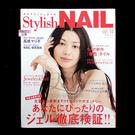 ◇天天美容美髮材料◇ 慕客館 追求流行的指甲藝術 VOL.14 [81407]