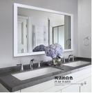 春節特價 簡約現代浴室鏡衛生間鏡衛浴鏡防水鏡子防爆鏡子化妝鏡壁掛鏡