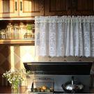 美式復古白色蕾絲花半簾咖啡簾短簾國外窗簾咖啡館簾門簾半截簾 深藏blue