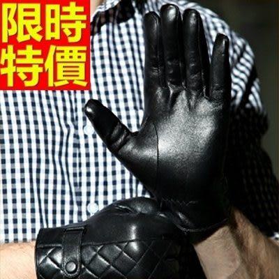 真皮手套-秋冬保暖菱紋手工精緻小羊皮男手套64ak12【巴黎精品】