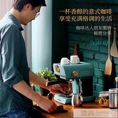 Petrus/柏翠 復古咖啡機家用小型全半自動意式商用蒸汽一體打奶泡  母親節特惠 YTL
