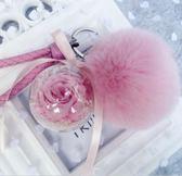 吊飾 兔毛球永生花汽車鑰匙扣女包包掛件毛絨鑰匙鍊創意情人節生日禮物 七夕情人節