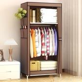 衣櫃 單人小號可行動簡易布衣櫃組裝拆卸摺疊學生宿舍迷你衣櫥便攜家用DF 維多