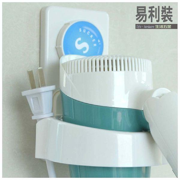 【 EASYCAN 】EC005 吹風機架 易利裝生活五金 浴室 免鑽孔 吸盤式