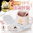 恆溫發熱杯墊,加熱杯墊,保溫杯墊,保溫底座,恆溫暖暖杯墊,恆溫杯墊,保溫杯,USB保溫墊,保溫罐