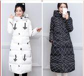 韓版冬季修身羽絨棉衣女長款過膝棉大衣大碼加厚棉服外套 伊韓時尚
