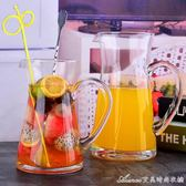 水果茶杯透明耐熱玻璃杯子冷飲杯飲料杯帶把家用果汁壺大號大容量艾美時尚衣櫥
