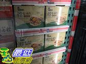 [COSCO代購]需低溫宅配 無法超取  BRAISED PORK RICE BIJRGER 鮮煮藝粽香鹵肉米漢堡170公克X10入 _C114509