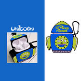 藍火箭三眼怪(附小吊飾) 蘋果AirPods專用耳機盒保護套 收納套 Unicorn手機殼