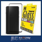 好貼 hoda 2.5D隱形滿版9H鋼化玻璃貼/Samsung Galaxy A8s/保護貼/滿版玻璃貼/高透光【馬尼】