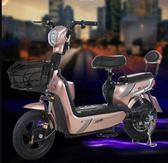 電動車 激戰新款電動車成人電動自行車48V小型電瓶車男女代步電車電動車 igo霓裳細軟