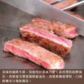【免運直送】美國PRIME藍絲帶霜降牛排12包組(120公克/2片)