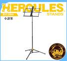 【小麥老師樂器館】摺疊小譜架 附袋 BS118BB 現貨 公司貨非仿冒【B43】HERCULES 海克力斯