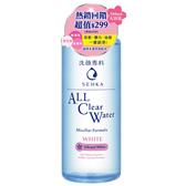 洗顏專科超微米透亮卸妝水-加大版500ml【愛買】