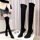 膝上靴女高跟冬季細跟黑色性感尖頭顯瘦彈力靴春秋小個子高筒靴 小時光生活館