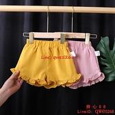 女童短褲子薄款夏寶寶外穿花邊中小童百搭女寶寶休閑褲【齊心88】