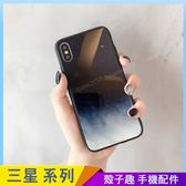 星空玻璃殼 三星 Note9 Note8 手機殼 漸層天空 黑邊軟框 保護殼保護套 防摔殼