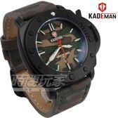 KADEMAN卡德蔓 迷彩時尚帥氣男錶 可旋轉錶圈 防水手錶 石英錶 日期視窗 灰綠 K573-2