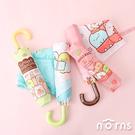 日貨彎把摺疊傘 角落生物- Norns 日本進口 輕量耐風骨 防風雨傘 摺疊傘 折傘
