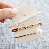 極簡金屬珍珠髮夾 3入組 髮飾