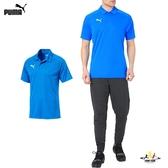 Puma 男 寶藍色 Polo衫 短袖 運動襯衫 聚脂纖維 短袖 短T 高爾夫 排汗 透氣 運動上衣 65560802