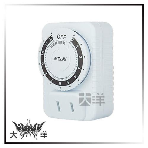 ◤大洋國際電子◢ 聖岡科技 JR-1212 太簡單節能定時器  電風扇 飲水機 熱水瓶 電暖爐 除濕機