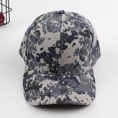 棒球帽 帽子男女 戶外軍迷戰術 迷彩紋戰鬥帽 戶外彎簷帽子鴨舌帽《印象精品》yx378