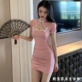 旗袍2020年夏裝新款法式氣質復古年輕款改良版少女性感緊身洋裝 雙十一全館免運