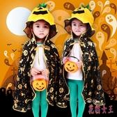 cos套裝萬圣節兒童服裝女童男童斗篷披風巫婆衣服幼兒園演出服飾CM1439【花貓女王】
