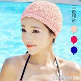 韓國長短發時尚可愛護耳布游泳帽加大不勒頭溫泉泳帽女專柜  印象家品旗艦店