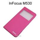 【Xmart】開窗皮套 InFocus M530 (桃)