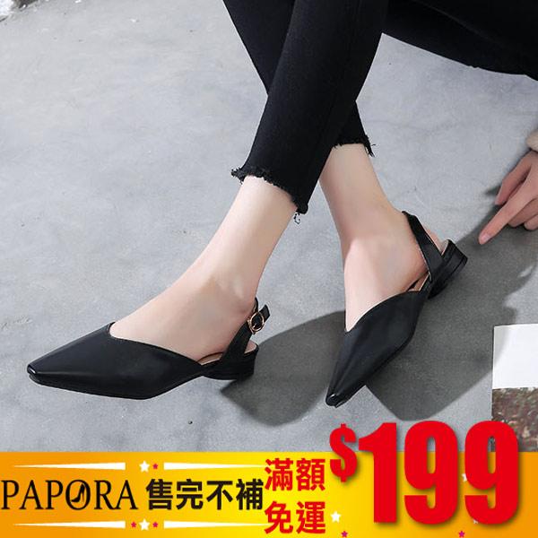 PAPORA特惠199元純色前包平底涼鞋包鞋KP108黑/米/杏(偏小)