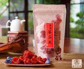 陳允寶泉 嘉義蕃茄乾 (150g/包)