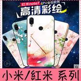 【萌萌噠】Xiaomi 小米9 紅米Note7 紅米7 新款小清新 復古中國風彩繪保護殼 全包防摔軟殼 手機殼