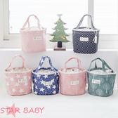 STAR BABY-典雅花布圖案 保冷保溫袋 手提袋 水餃包 午餐袋 媽媽包