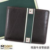 【Visconti】男皮夾 短夾 牛皮夾 簡式零錢袋 英國品牌盒裝/咖色