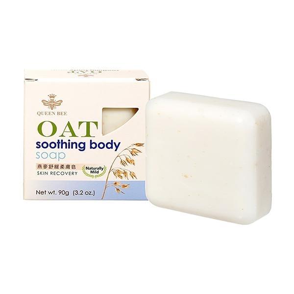 蜂王燕麥舒緩柔膚皂90g【康是美】