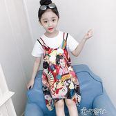 女童夏裝時髦套裝女寶寶短袖夏雪紡洋裝兒童時尚兩件套 港仔會所